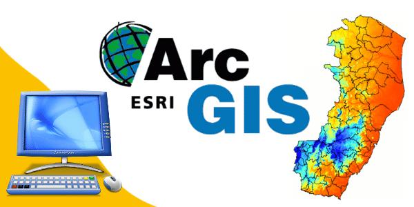 E-book: Espacialização de Dados Meteorológicos no ArcGIS