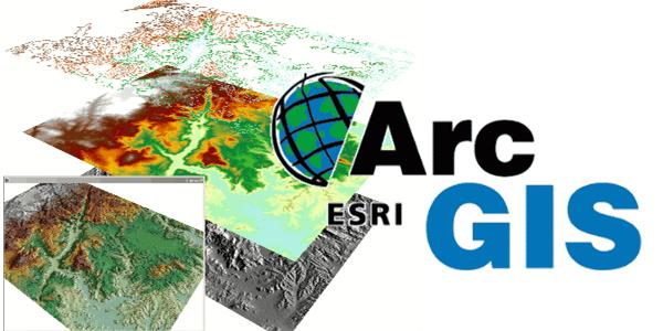 E-book: Análise Espacial com Dados Raster no ArcGIS
