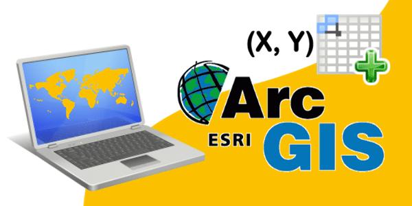 Como Obter Coordenadas de Pontos no ArcGIS