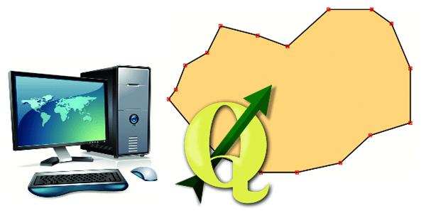 QGIS: Como calcular Área de Camada durante a Edição