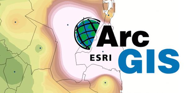 ArcGIS: Interpolação pela Ponderação do Inverso da Distância (IDW)