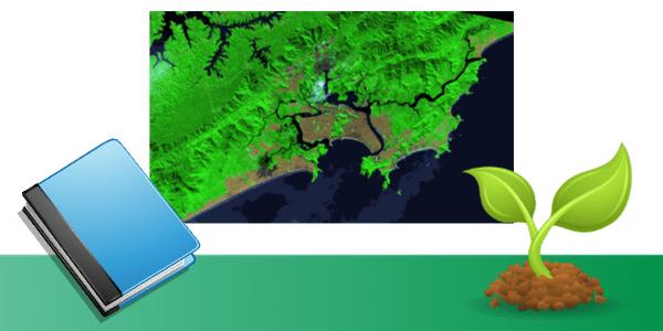 E-Book: Geotecnologias e Meio Ambiente – Analisando uma Área de Proteção Ambiental